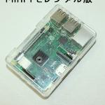 mini-rental-CE